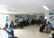 العيادات التخصصية السعودية تباشر 1940 حالة في مخيم الزعتري