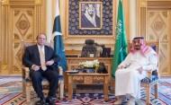 خادم الحرمين الشريفين يعقد جلسة مباحثات رسمية مع رئيس وزراء باكستان