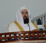 الشيخ السديس: إعادة الأمل في الأمة نهج قويم حثّ عليه الكتاب والسنة