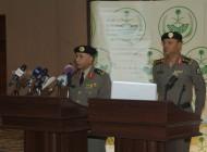 اللواء التركي يشرح تفاصيل القبض على المتهم في جريمة إطلاق النار على دورية أمن شرق الرياض