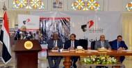 وزيرة الإعلام اليمنية : نشكر خادم الحرمين الشريفين على دعمه لليمن