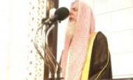 سماحة المفتي : ما حدث في أحد المساجد ببلدة القديح في القطيف جريمة خطيرة
