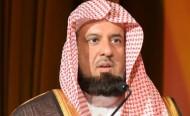 د. السند يستنكر الحادث الإجرامي الذي وقع في أحد مساجد القديح