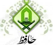"""جمعية """"حافظ"""" بالقنفذة تدعو منسوبيها من الطلبة لتسجيل بياناتهم عبر بوابة أم القرى"""