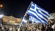 توقع برفض أكثر من 61% من اليونانيين خطة الدائنين
