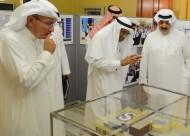 مجلس الأمناء لمؤسسة خادم الحرمين الشريفين الملك عبدالله بن عبدالعزيز العالمية للأعمال الإنسانية يعقد اجتماعه الثالث بجدة