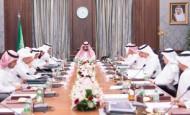 مجلس الشؤون الاقتصادية والتنمية يطلع على عدد من الرؤى الاستثمارية والاقتصادية