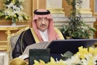 مجلس الوزراء يوافق على تنفيذ برنامج تعليمي بين المملكة ومصر