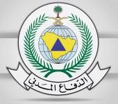 الدفاع المدني: مغادرة (48) مصاباً في حادث المجمع السكني التابع لشركة ارامكو المستشفى