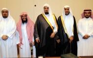 الشثري يحصل على درجة الدكتوراه من المعهد العالي للقضاء