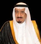 برعاية خادم الحرمين الشريفين.. هيئة المواصفات تنظم المؤتمر الخامس للجودة نهاية ذي الحجة