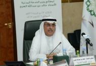 وزير الخدمة المدنية : مؤتمر خدمة العملاء في القطاع الحكومي يهدف لتعزيز هذه الثقافة