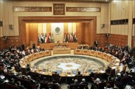 اجتماع طارئ لوزراء خارجية لجنة مبادرة السلام العربية غداً بمصر