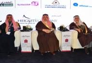 أمير الرياض يفتتح ملتقى الانشاءات والمشروعات الثالث