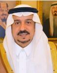 أمير الرياض يدشن مشروعات تنموية واقتصادية في محافظة شقراء بـ120 مليون ريال