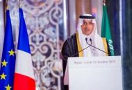 رئيس مجلس الأعمال السعودي الفرنسي : زيارة سمو ولي ولي العهد لفرنسا ستعزز التعاون بين البلدين
