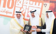 سلطان بن سلمان: قرب اطلاق المرحلة الأولى من مبادرة تطوير سوق عكاظ بتكلفة تصل إلى ملياري ريال