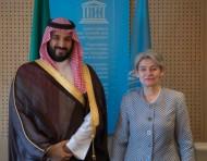 سمو ولي ولي العهد يزور اليونسكو ويبحث تطوير التعاون بما يتوافق مع رؤية المملكة 2030