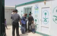 العيادات التخصصية السعودية تصرف 1689 وصفة طبية للاجئين السوريين في مخيم الزعتري