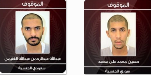 """وزارة الداخلية: القبض على شخصين جندهما """"داعش"""" للقيام بعملية انتحارية بمطعم في مدينة تاروت"""