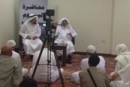 محاضرة إيمانية لحجاج أوروبا في مكة المكرمة