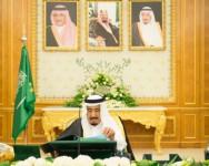مجلس الوزراء يقرر إيقاف وإلغاء بعض العلاوات والمزايا المالية