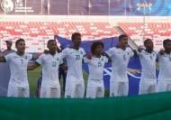 منتخب الشباب يتأهل إلى كأس العالم ولنصف نهائي آسيا بفوزه على العراق