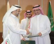 الهلال الأحمر السعودي يوقع اتفاقيه عمل مع برنامج التعاملات الحكومية (يسر)