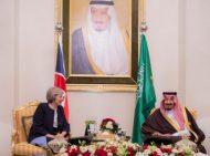 خادم الحرمين الشريفين يستقبل رئيسة وزراء بريطانيا