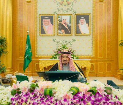 """""""مجلس الوزراء"""" يوافق على إعادة تشكيل مجلس إدارة الخطوط الجوية السعودية"""