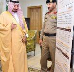 أمير نجران يطلق مسابقة الأمير نايف لحفظ القرآن الكريم
