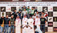 الأمير محمد بن سعود يحافظ على صدارته في بطولة جي تي السعودية