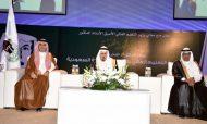 """جامعة أم القرى تمنح الدكتوراه الفخرية لـ""""العنقري"""""""