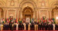 بدء أعمال القمة العربية الإسلامية الأمريكية في الرياض