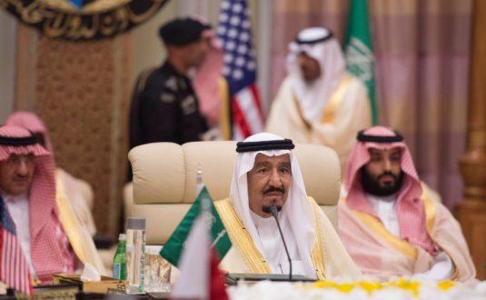 افتتاح المركز العالمي لمكافحة التطرف في الرياض