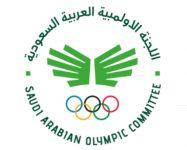 إقفال باب الترشح لمنصب رئيس مجلس إدارة اللجنة الأولمبية العربية السعودية