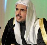 رابطة العالم الإسلامي تدين الهجوم المسلح في محافظة المنيا المصرية