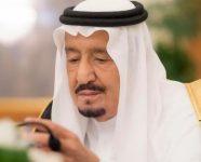 """""""مجلس الوزراء"""" يعبر عن استنكاره وقلقه البالغ من إغلاق المسجد الأقصى الشريف"""