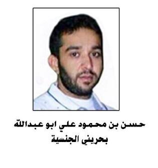 وزارة الداخلية : مقتل ثلاثة من المطلوبين بعد رصد وجودهم ببلدة سيهات في القطيف