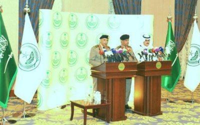 وزارة الداخلية: 149781 جريمة باشرها رجال الشرطة في أنحاء المملكة خلال 1437 هـ