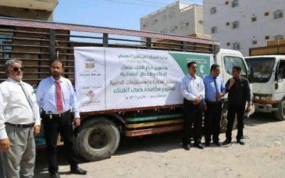 مركز الملك سلمان للإغاثة يسلّم شحنة أدوية حمى الضنك لوزارة الصحة اليمنية
