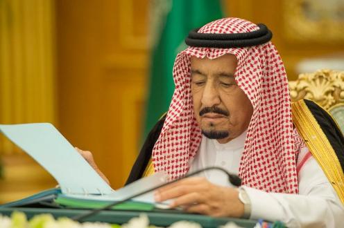 """""""مجلس الوزراء"""" يوافق على انضمام البرنامج الوطني للمعارض والمؤتمرات إلى عضوية المنظمات الدولية"""