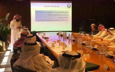 امين الرياض يدشن نظام الاتصالات الادارية ببلديات المنطقة
