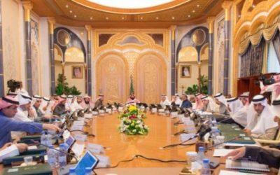 مجلس الشؤون الاقتصادية والتنمية يعقد اجتماعاً في الرياض