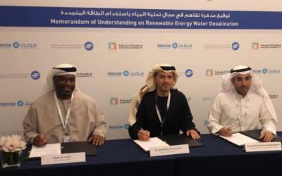 تعاون سعودى اماراتي لتوطين تقنيات الطاقة المتجددة وتحلية المياه في منطقة الخليج