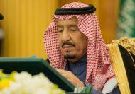 أمير الباحة يستقبل ذوي الشهيد الزهراني و الشهيد الغامدي