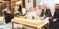 """""""مجلس الوزراء"""" يقرر تعديل اللائحة التنفيذية لنظام الإجراءات الجزائية"""