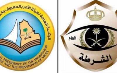 ضبط وافدتين متهمتين بممارسة الرذيلة في جدة وإحالتهما إلى النيابة العامة