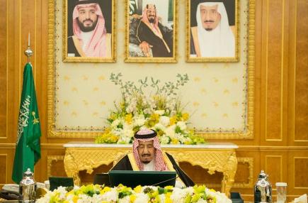 """""""مجلس الوزراء"""" يقرر إنشاء وكالة تُعنى بشؤون توظيف السعوديين في القطاع الخاص"""