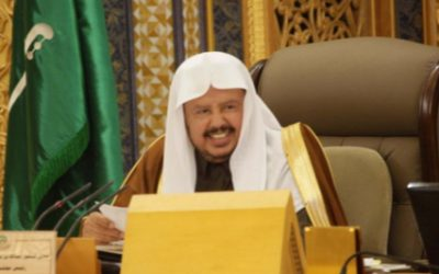 """""""الشورى"""" يطالب """"نزاهة"""" بمعالجة أسباب تزايد حالات تجاوز نظام المنافسات والمشتريات الحكومية"""